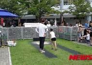 한국마사회, 말편자 '홀슈 던지기' 대회