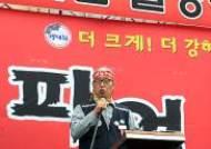 강성 정병모 현대중공업 노조위원장 연임 도전 실패