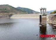 충남도, 장기 가뭄에 8일부터 '용수 공급량 20% 조절'