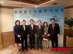 강길부 의원, 민병철 선플운동본부 이사장 출판기념회 축사