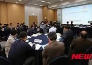 세계한상대회 '비즈니스네트워킹세미나'