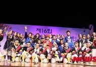 군산서해초, 전국 소방동요경연대회 초등부 '대상'