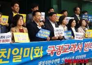 [종합]새정치, 역사전쟁 '황교안 친일논쟁'으로 확전