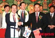 경남도-중국 시짱자치구, 우호협정 체결