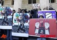 조지아 정부 TV방송국 폐쇄위협에 반정부 시위 열려