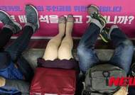 [저출산 고령화]한국사회의 현재