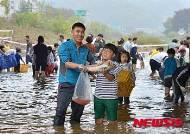 충주 동량 '민물고기 어울림 한마당' 성황
