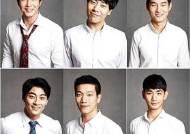 힘내라 청년백수, 연극 '액션스타 이성용'