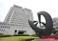 대법, '세월호 참사' 청해진해운 대표 등 '유죄 확정'