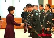 육사교장과 악수하는 박근혜 대통령