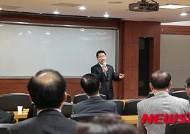 고위급 탈북자 강명도 교수, 영남대 특강