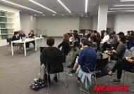 신진디자이너들, 많이 배웠어요…서울패션창작스튜디오 '해외명사 초청 토크콘서트'