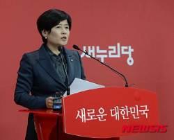 """與 """"현행 교과서, 근현대사 최고 인물이 '전태일'"""""""