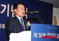 기념사하는 김기원 회장