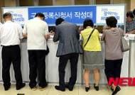 """""""중장년층 일자리 통해 인생이모작 꿈꾼다"""""""