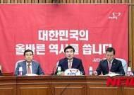 """與 """"野 국정화 반대투쟁은 총선용 썩은 동아줄"""""""