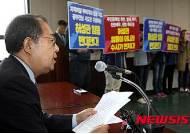 '허성관 원장 구하기?' 김수삼 광전연 이사장 사퇴