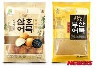 CJ제일제당 '삼호어묵', 어묵 '고급화·다양화' 이끌다
