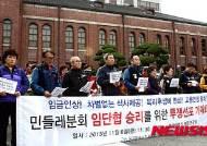 경북대병원노조, 청소노동자 노동조건 개선 촉구