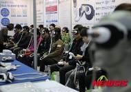중소기업 제품, '눈 안마기 체험하는 관람객들'
