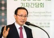 """이보균 대표 """"평택공장 통해 韓축산업 위생적인 동물사료 공급"""""""