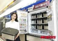'김치냉장고' 올해 트렌드는…'스탠드형 김치냉장고'