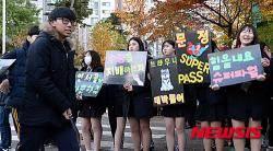 [수능]'대박나으리·수퍼파월~'…새벽부터 열띤 응원전