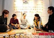 대전 중구, 가족호칭 교육용 보드게임 개발