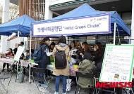 서울대, 2015 선한인재 나눔마당 행사 개최