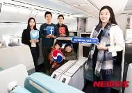 대한항공, SNS 회원 초청 B747-8i 차세대 항공기 견학