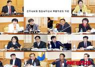 전주시의회 행감, 농업분야·민간경상보조금 집행 소홀