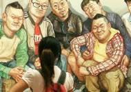 """[금융사 '성적 괴롭힘'실태①]금융사 직원 10.6%, """"성적 괴롭힘 당했다""""…우울 증상까지 이어져"""