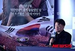 영화 '연평해전' 김학순 감독, 해군에 장학금 1억원 기탁