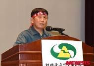 현대중공업 백형록 노조위원장 임기 '시작'