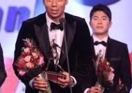 염기훈, K리그 클래식 베스트 11 미드필더 부문 수상