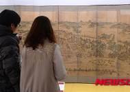 세종대 박물관 김홍도의 평양시가도 병풍 전시