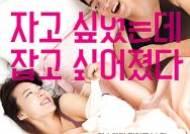 극적인하룻밤·하트오브더씨·시카리오…이번주, 새영화 쏟아졌다