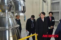 한국형발사체 엔진 연소시험설비 준공식