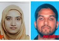 샌버나디노 테러범들, 범행 이전에 대출받아
