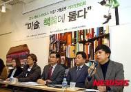 홍경택 남경민 김경민등 스타작가 10명 한자리…'교보아트스페이스' 15일 개관展