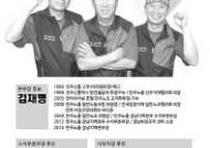 김재명 현 민주노총 경남본부장 재선출