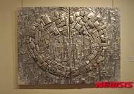 '알루미늄 용기의 예술적 진화' 재미작가 윤경렬 '리사이클 아트' 뜨거운 반응