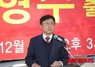 박형수 전 대구고검 부장검사 북구갑 총선 출마선언