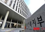 사무장병원 53곳 적발…'가짜조합원' 의료생협 위장