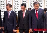 [종합]무책임한 정치권…선거구 획정 협상 또 결렬