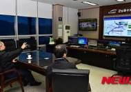 군남홍수조절지 관리 실태 점검