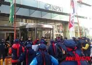 울산 KPX케미칼 노사 임금협상 갈등 '증폭'