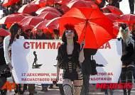 마케도니아 윤락 여성들, 폭력 반대 시위 행진