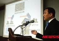 천안검찰, '앱 이용' 불법게임물 제작·유통 조직 적발