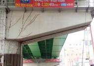 청주시 불법 현수막 수거보상금 50% 인상